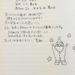 ファース宿泊体感日記♪どこにいても暖かくぬくぬく(*^_^*)