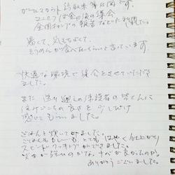 ファース宿泊体感日記♪快適な環境でした(^^)