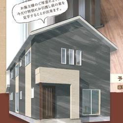 家づくりの想い136(実感!家族の理想