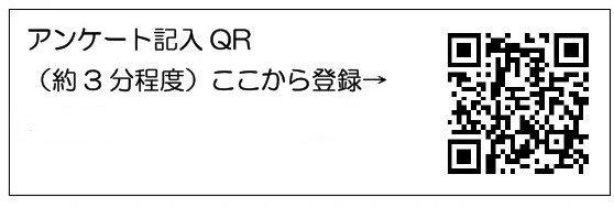 I_page-0001_LI.jpg
